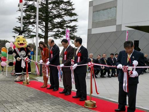 Sports Arena Ribbon Cutting ceremony