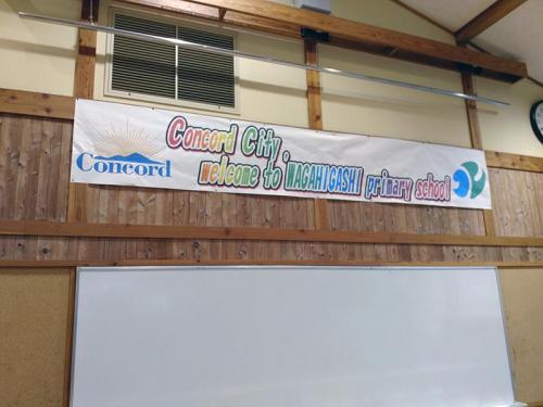 At Wagahigashi Elementary School