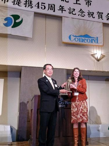 45th Anniversary Sister City Celebration Ceremony